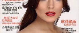 Lindsay Lohan en portada y su rompimiento con Samantha