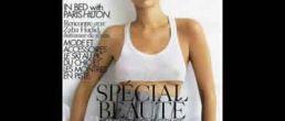 Un vistazo al próximo álbum de Paris Hilton