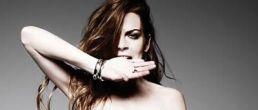 Sexy Lindsay Lohan para la revista Elle