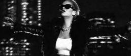 Video Wait Your Turn de Rihanna ¡Nuevo!