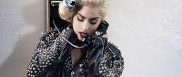 Video Telephone con Lady Gaga y Beyonce llegará el jueves