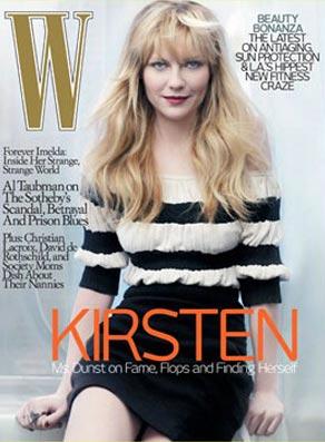 Kristen Dunst portada