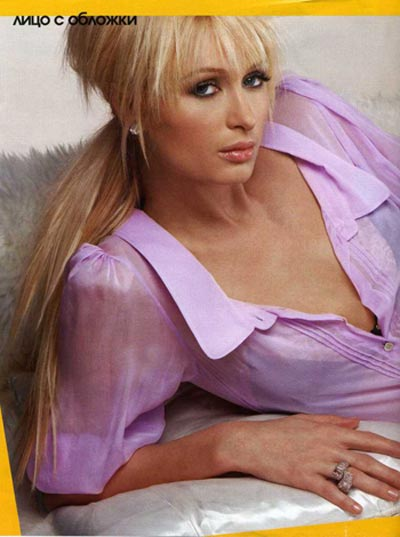 Paris Hilton Cosmopolitan