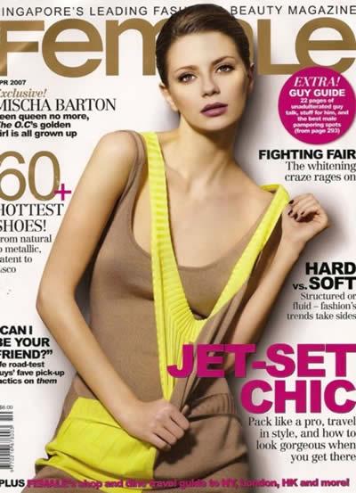 Mischa Barton portada female
