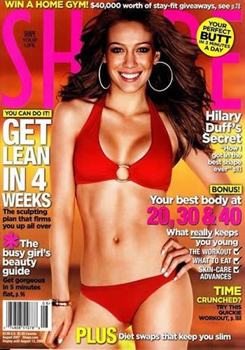 Hillary Duff en bikini