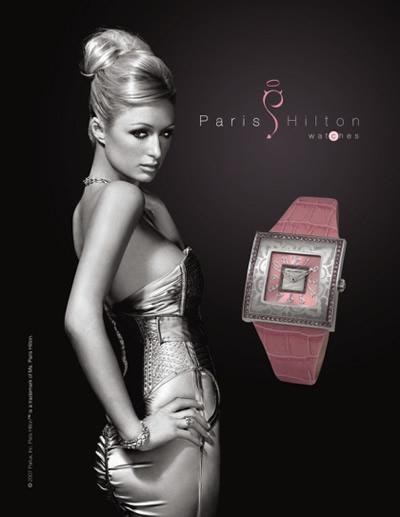 Paris Hilton vende relojes
